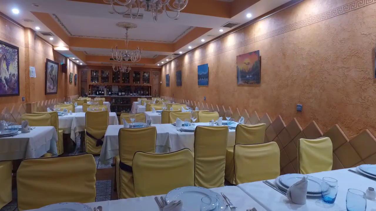 Hostal Restaurante El ruedo II